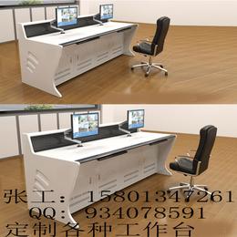 指挥中心电力调度台 监控控制台平面操作台 专业厂家