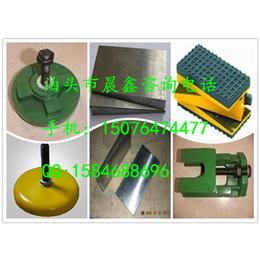 晨鑫厂家现货批发各种规格调整机床垫铁