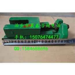 大量促销晨鑫平安国际娱乐各种型号设备调整垫铁