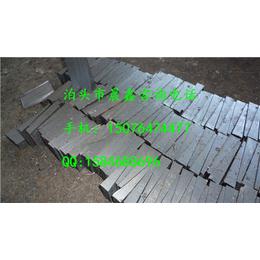 供应设备调整可定做各种尺寸Q235斜垫铁