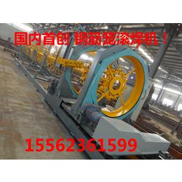 数控钢筋笼滚焊机连环造15562361599