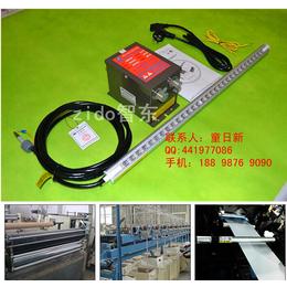 纸张消除静电qy8千亿国际 纸张印刷静电消除器ST-503A离子风棒