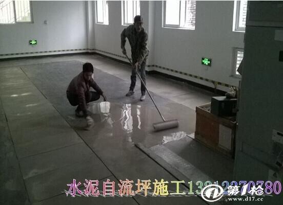 重庆自流平水泥地面修复砂浆