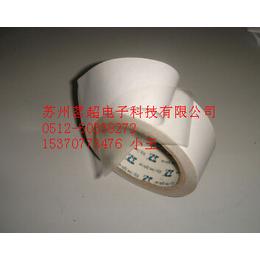 茗超白纸PET透明双面胶 白色离型纸透明双面胶