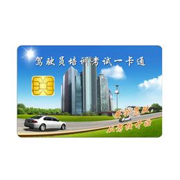 住户VIP卡制造商 IC锁匙扣卡 印刷会员卡