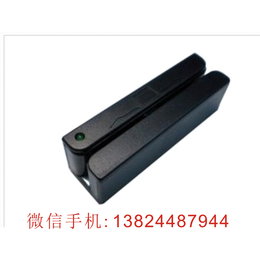 MSR900s三轨读卡器 免驱磁卡读卡器
