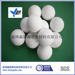 淄博赢驰球磨机专用研磨球高铝球