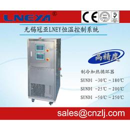 加热冷却循环装置智能控物料温度一拖二系统