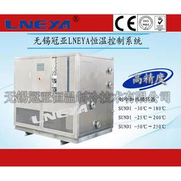 无锡冠亚零下90度运行稳定制冷加热浴槽制药行业用智能控温