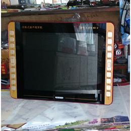金正V1401全功能高清视频机