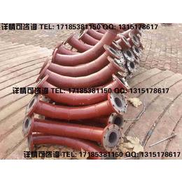 矿山行业输送用陶瓷复合管