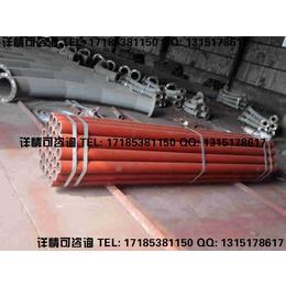 金属矿山浆体物料输送用贴片陶瓷复合管