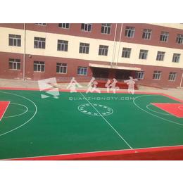 全众体育悬浮式防滑耐磨篮球场拼装地板