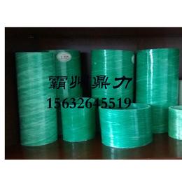 优质玻璃钢管 玻璃钢管厂家 缩略图