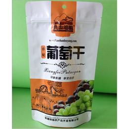 哈尔滨定做加工休闲食品包装袋-专业生产食品包装