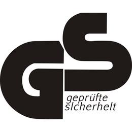 供应广州邦凯咨询 德国<em>GS</em><em>认证</em> 电子电器产品<em>GS</em>国际<em>认证</em>