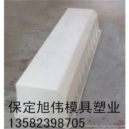 柳州拦水牙石模具市政建设专用