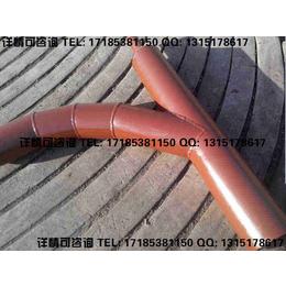 选矿厂松散物料输送用陶瓷复合管