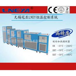 无锡生产控夹套温度简易型加热制冷设备应用化工行业