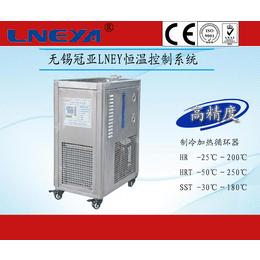 加热冷却循环装置反应釜控夹套温度