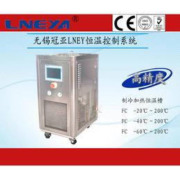 全密闭高性能制冷加热恒温槽应用化工行业