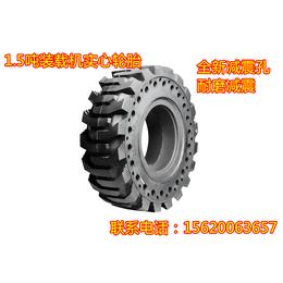 厂家直销20.570-16装载机轮胎 1.5吨铲车轮胎