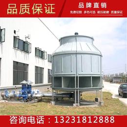 专业生产各种规格型号玻璃钢冷却塔 方形冷却塔