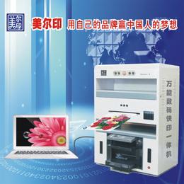 购机现印现卖的数码印刷设备海内外热销