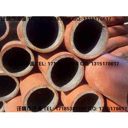 冶炼厂浆体物料输送用陶瓷复合管