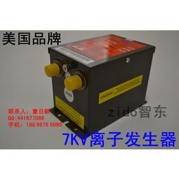 正品史帝克ST-403A离子发生器 高压静电发生器 静电主机