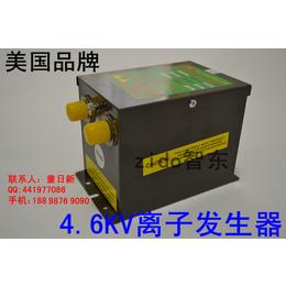 史帝克ST-401A离子发生器 离子风枪风嘴风蛇配套使用电源