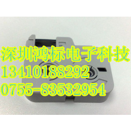 S680打码机色带_RS-100B