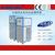 简易型玻璃反应釜TCU控油温制冷加热循环装置缩略图4
