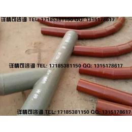 冶炼厂高磨损物料输送用陶瓷复合管