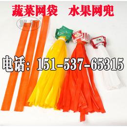 洋葱网袋洋葱网袋价格洋葱包装网袋