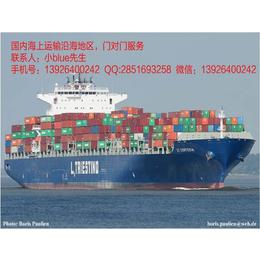 北京到福建的海运费是多少