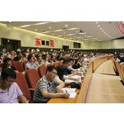 香港亚洲商学院中国校区