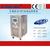 制冷加热恒温槽提供温度均匀的恒定场源缩略图1