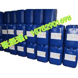 环保型消油剂除油剂 溢油消散剂