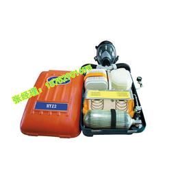HYZ2氧气呼吸器  煤矿专用压缩氧自救器