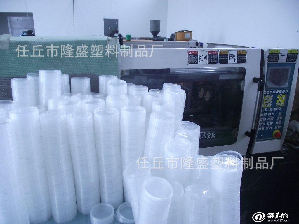 包装透明塑料桶