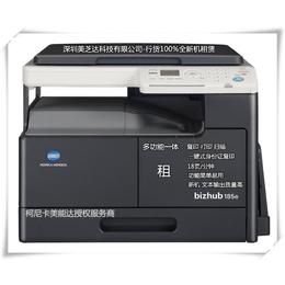 深圳复印机-深圳数码复印机-深圳彩色数码复印机租赁出租