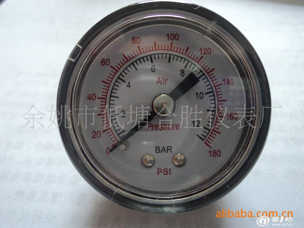 第一枪 产品库 仪器仪表 计量仪表 压力测量仪表 压力表 供应压力表
