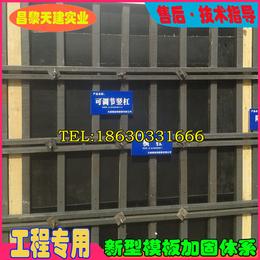 深圳模板支撑加固配件全部钢结构标准化施工