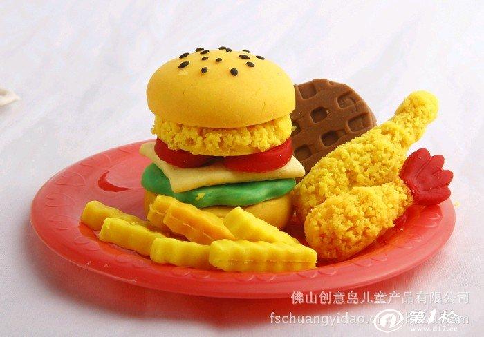 创意岛 超级汉堡王国彩泥玩具 db-230
