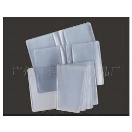 《厂家直销》PVC卡包内页、PVC内页袋、卡册、卡芯
