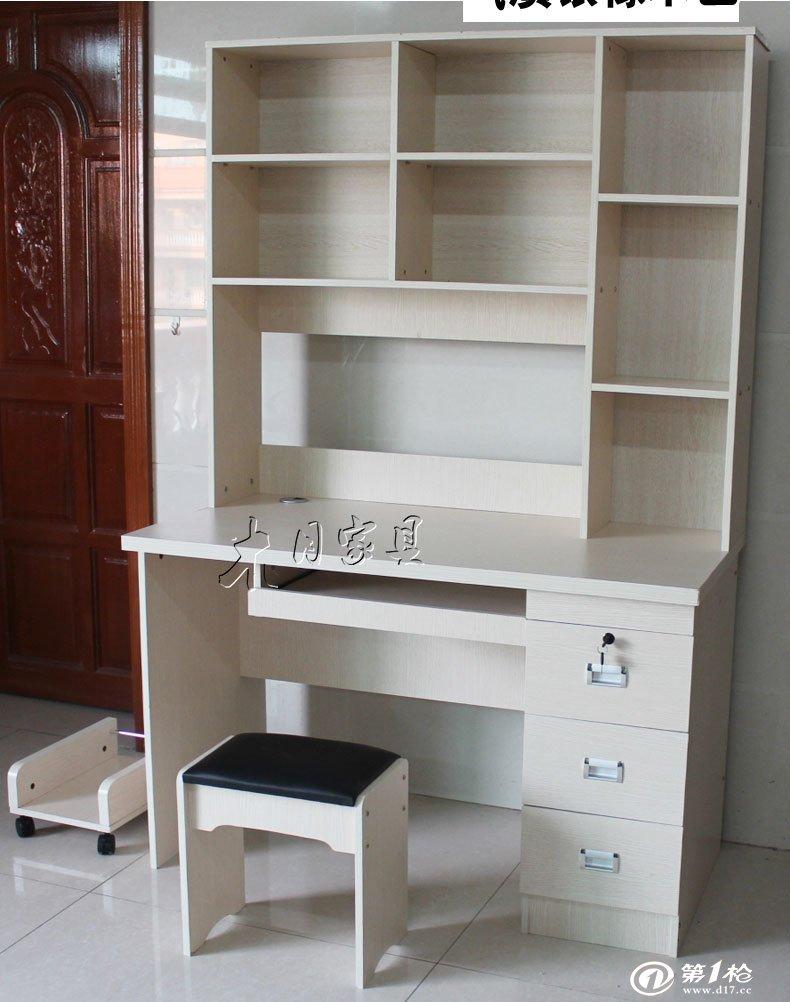 厂家直销 简易组合台式电脑桌 台式桌家用简约带书柜一体学习桌