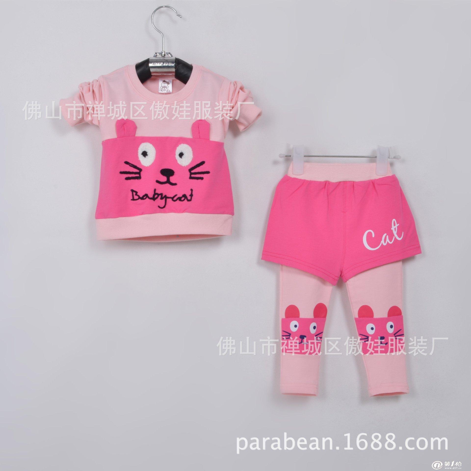 【淘工厂-贴牌加工】韩版可爱童装 两件套 三件套