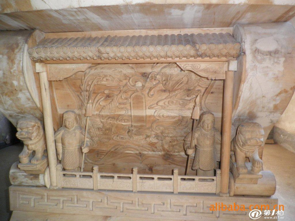 供应中式柏木棺材