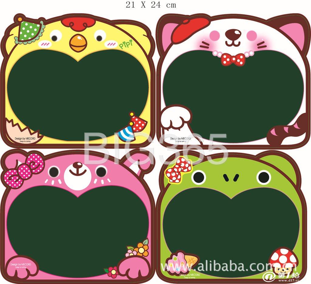彩色 环保 学生画板 儿童益智玩具 涂鸦画板 韩国画板